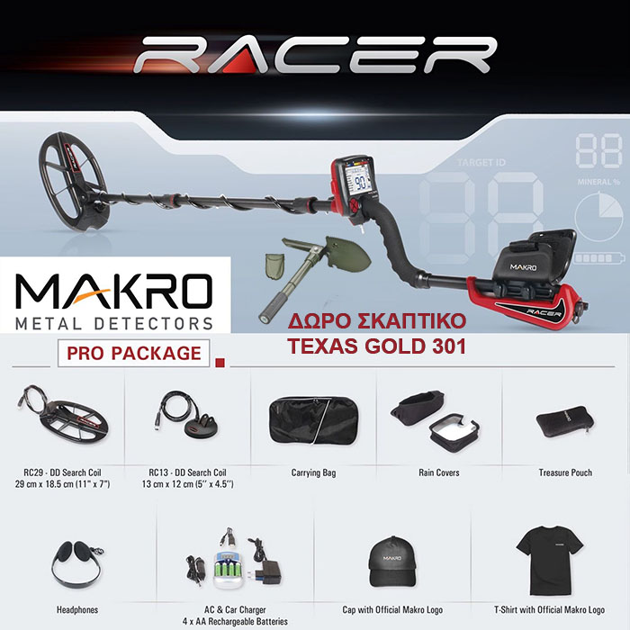 Racer PRO Package+ Pinpointer + 3 Books