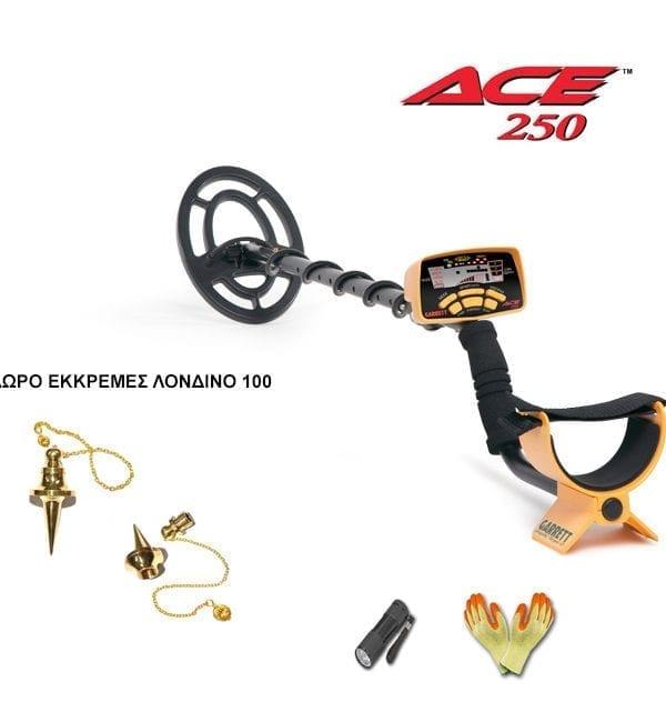 garrett ace 250 ανιχνευτής μετάλλων