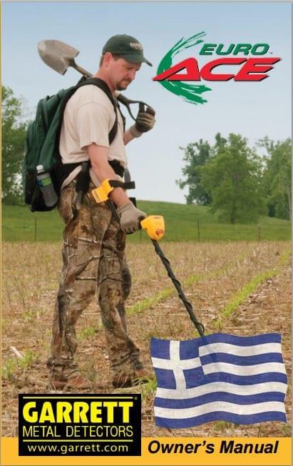 garrett euro ace οδηγίες ελληνικά