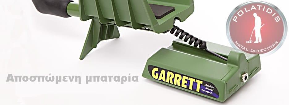 garrett gti2500 pro package ανιχνευτής μετάλλων