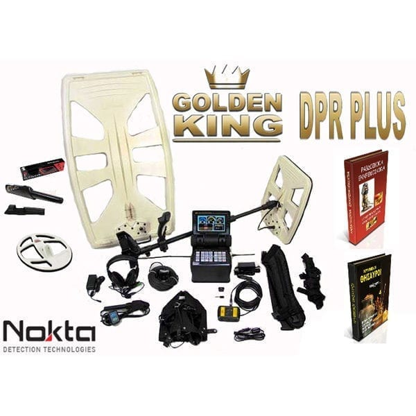 nokta golden king dpr plus ανιχνευτής μετάλλων