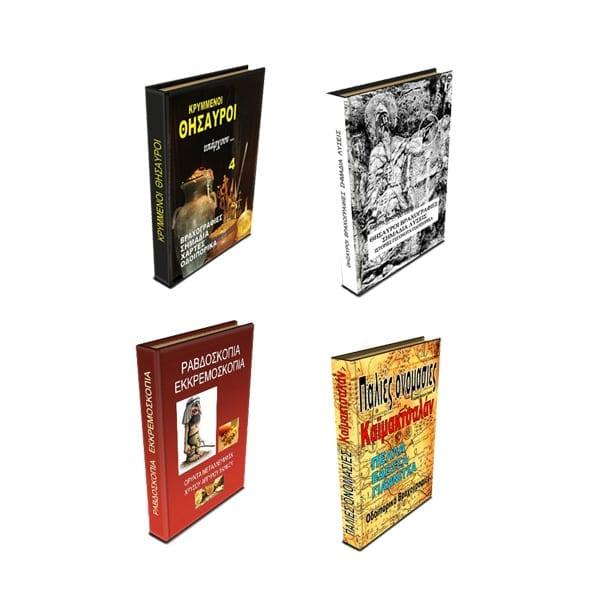 βιβλία προσφορά
