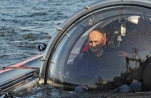 Ο Ρώσος πρόεδρος Πούτιν ο Χρυσοθήρας