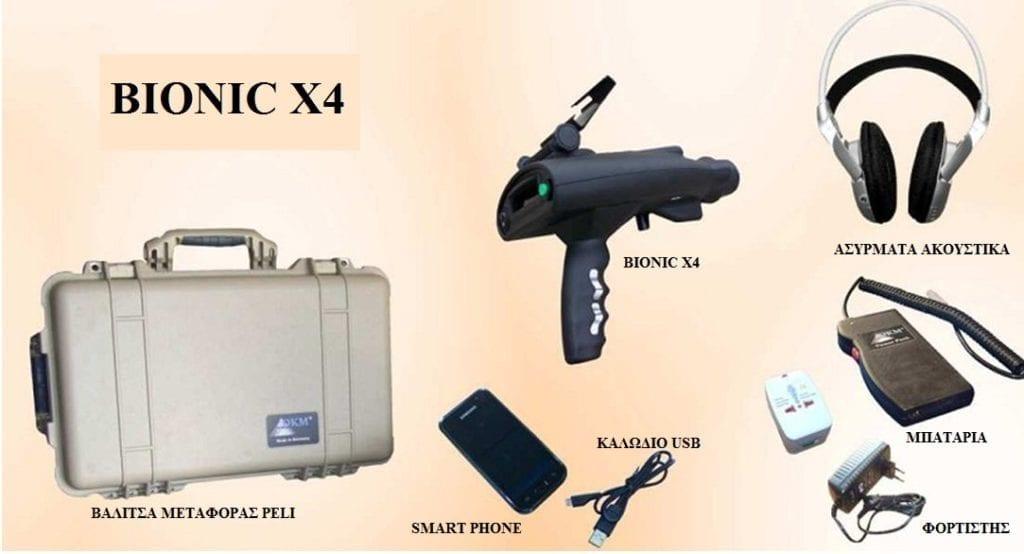 okm bionic x4 ανιχνευτής αποστάσεως