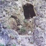 σημάσι σπηλιά