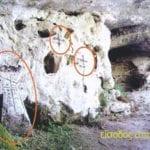 σημάδι με σταυρό σε σπηλιά