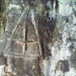 σημάδι σταυρός