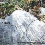 σημάδι με παλάμη σε βράχο