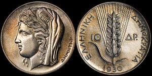 10 δραχμές 1930