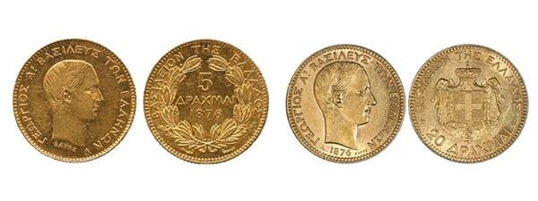 ελληνικό χρυσό νόμισμα 5 και 20 δραχμές 1876