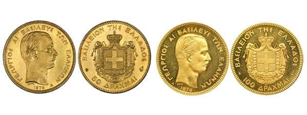 ελληνικό χρυσό νόμισμα 50 και 100 δραχμές 1876