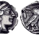 αρχαίο νόμισμα