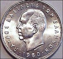 ασημένιο νόμισμα
