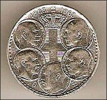 βασιλικό νόμισμα