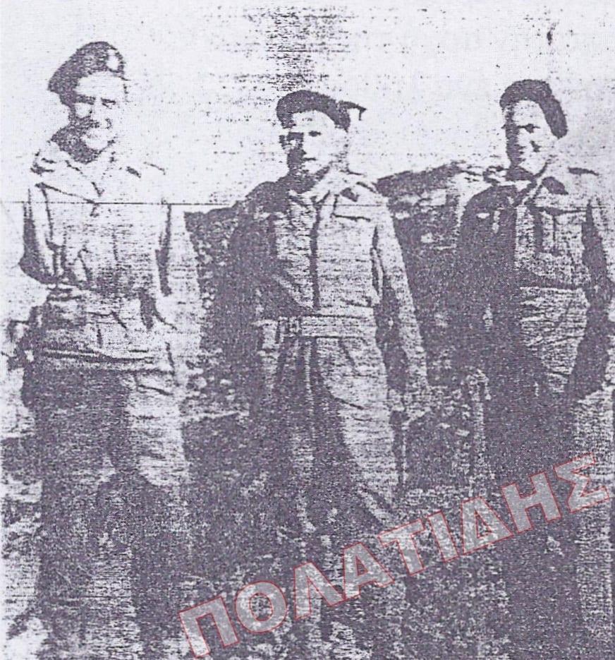 βρετανοί αξιωματικοί
