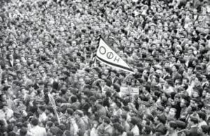 1975 οφη οπαδοί Κρήτη