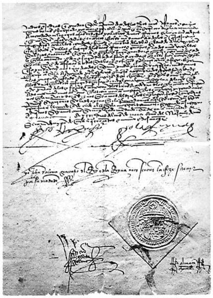 παλιό έγγραφο