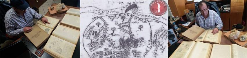 παλιοί χάρτες θησαυρού