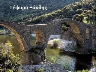 σημάδι γέφυρα