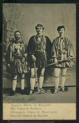 μακεδονομάχοι τσίτσος στέφος