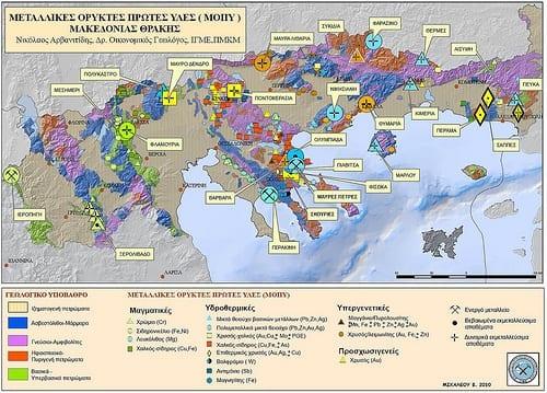 Αποτέλεσμα εικόνας για ορυκτος πλουτος ελλαδας χαρτης
