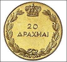 χρυσό νόμισμα 20 δραχμές