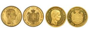 χρυσά νομίσματα βασιλικά