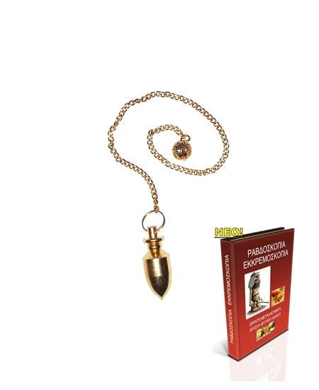 london 8 dowsing pendulum